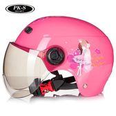 比柯斯兒童頭盔電動摩托車男孩女生小孩子寶寶四季卡通安全帽冬季