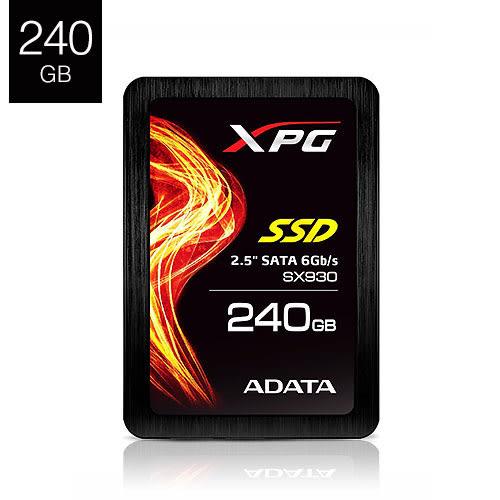 ADATA 威剛 XPG SX930 240G B SATA3 2.5吋 SSD 固態硬碟