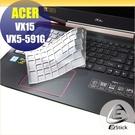 【Ezstick】ACER VX15 VX5-591 G 系列專用 奈米銀抗菌TPU鍵盤保護膜