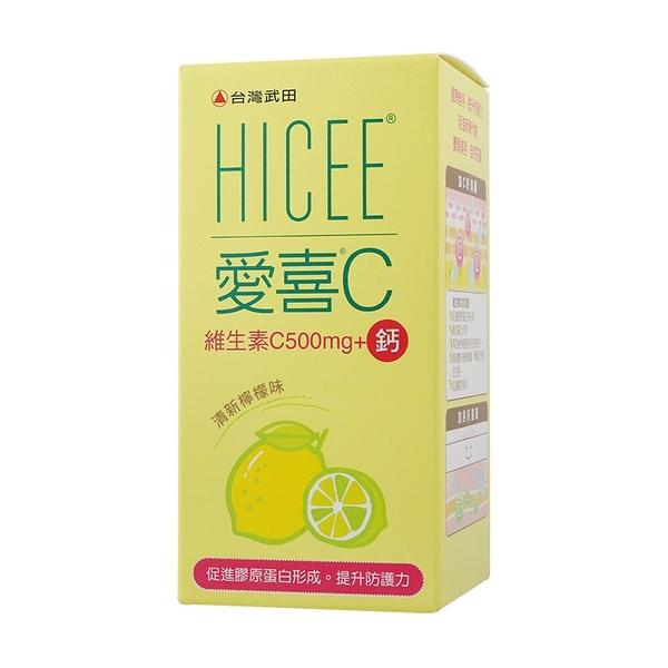 愛喜C 維生素C 口嚼錠 500mg+鈣 60錠【BG Shop】