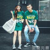 情侶裝夏裝新款連身裙 男女學生韓版時尚休閒情侶短袖t恤班服 至簡元素