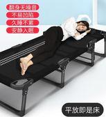 辦公室午休床折疊床單人家用午睡躺椅陪護成人懶人簡易多功能igo    琉璃美衣