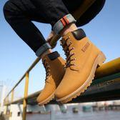 馬丁靴黃靴男士厚底圓頭大頭黃色短靴子zh822【極致男人】