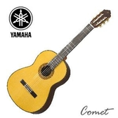 【缺貨】YAMAHA CG192S 古典吉他 【YAMAHA古典吉他專賣店/CG-192S】另贈好禮
