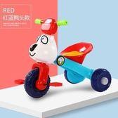 三輪車 嬰幼兒童三輪車腳踏車1-3周歲寶寶折疊輕便小孩車童車腳蹬自行車 【喵可可】