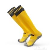 足球襪健飛男款足球襪加厚毛巾底防滑防磨運動球襪長筒過膝長款足球襪 獨家流行館