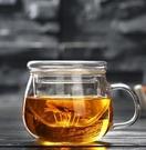 茶杯 帶把玻璃杯加厚耐熱帶蓋過濾花茶杯女...