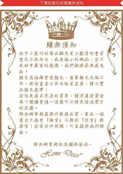 古典銀絲水晶四頭吊燈─寬70高28─E16 x6【雅典娜家飾】AAM043