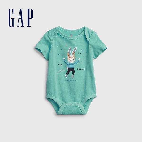 Gap嬰兒 可愛印花短袖包屁衣 781956-松石綠
