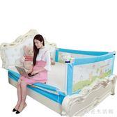 床圍欄 嬰兒童床圍欄寶寶防摔擋板1.8-2米大床護欄垂直升降床圍 CP2766【歐爸生活館】