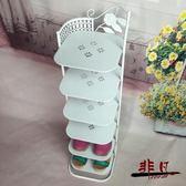 鞋櫃 防塵九多層收納金屬簡易小鞋櫃子經濟型家用客廳鐵藝鞋架【非凡】TW