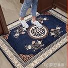 地墊新中式進門地墊家用門口腳墊入戶門墊子客廳門墊臥室地毯可訂製 快速出貨YYS
