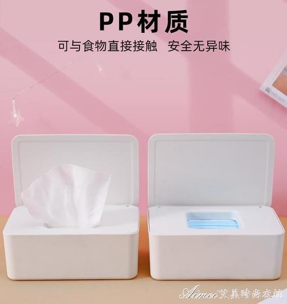 一次性口罩收納盒大容量家用防塵密封便攜裝放口鼻罩盒子收藏神器 快速出貨