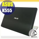 【Ezstick】ASUS K555L win10 專用 Carbon黑色立體紋機身貼 (含上蓋、鍵盤週圍) DIY包膜