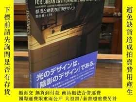 二手書博民逛書店Lighting罕見Design: For Urban Envi