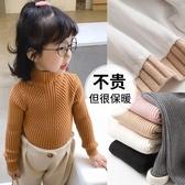 新款洋氣秋冬裝女童毛衣加厚兒童裝套頭高領女寶寶加絨打底衫