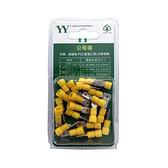 12-10 AWG/MVD-5.5-7公母插-公20入