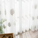 訂製 北歐客廳窗紗幸福樹簡約現代白色薄落地飄窗窗簾紗成品紗簾陽臺紗·樂享生活館