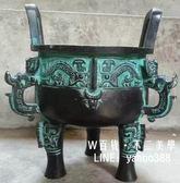 青銅器古工藝品擺件 淳化鼎 龍鼎 精工 商務禮品 古玩 青銅模型