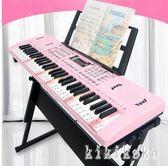 智能電子琴61鍵兒童鋼琴亮燈跟彈多功能玩具琴初學入門教學型樂器   XY3284  【KIKIKOKO】