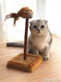 貓咪玩具仿老鼠叫聲逗貓棒貓抓板劍麻磨爪發聲逗貓玩具英短 交換禮物