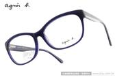 agnes b.光學眼鏡 ABP233 W08 (深藍) 極簡低調復古款 # 金橘眼鏡