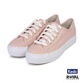 Keds 新竹皇家 Triple 粉色 布質 增高2.5CM 休閒鞋 女款 NO.I9512