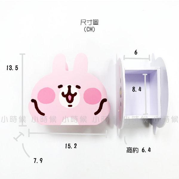 ☆小時候創意屋☆ Kanahei 正版授權 卡娜赫拉 兔兔 P助 大臉 筆筒 木製 筆架 置物盒 文具 收納櫃