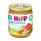HiPP 喜寶 生機蔬菜雞肉全餐125g[衛立兒生活館]