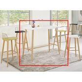 餐桌 MK-1020-1 布魯諾4尺休閒桌(不含椅)【大眾家居舘】
