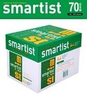 Smartist 高白影印紙A4 70G 一箱 (5包/箱) Double A紙廠出品