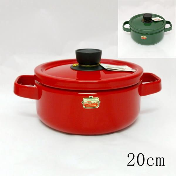 日本Honey ware富士琺瑯鍋【雙耳琺瑯鍋 20cm】- 平行輸入