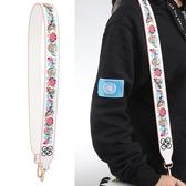 包包肩帶-女士斜挎包帶包包帶子花朵繡花單肩書包帶配件背包帶子寬包帶肩帶