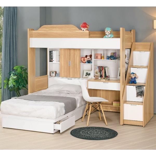 床架 高架床 MK-695-1 卡爾7.1尺多功能六件式床組 (不含床墊) 【大眾家居舘】