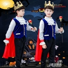 萬聖節兒童王子服裝 男童cosplay扮演海盜國王小學生演出服禮服秋 原本良品