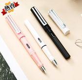 鋼筆 正姿銥金鋼筆學生練字辦公用品可替換墨囊簽字筆