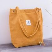 購物袋 帆布包女單肩帆布袋學生韓版原宿慵懶風手提購物袋SS型 6色 雙12提前購