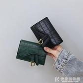 錢包系列 小錢包女短款2020新款韓版鱷魚紋壓花D字搭扣零錢包三折卡包潮 快意購物網
