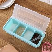廚房調料盒調味罐翻蓋調味瓶塑膠套裝味精盒家用【匯美優品】