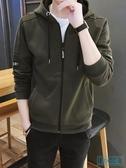 運動上衣男 秋冬季新款外套男夾克加絨 潮流春秋裝加厚休閒運動男士薄上衣 歐米小鋪