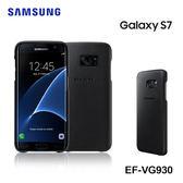 ◇Samsung Galaxy S7 SM-G930 原廠經典真皮革皮套/EF-VG930/保護殼/背蓋/手機殼/東訊公司貨