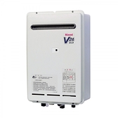 《修易生活館》Rinnai 林內  REU-A2426W-TR 屋外強制排氣型24L熱水器