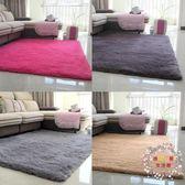 一件85折免運--地毯簡約現代地毯客廳毯茶幾長方形床邊房間榻榻米臥室滿鋪可愛小家用