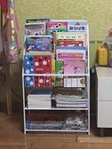 兒童書架 鐵秀才兒童書架兒童繪本架簡易書報架學生幼兒園圖書柜展示架 珍妮寶貝