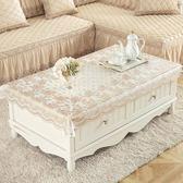 茶幾墊燙金桌布防水防燙長方形歐式簡約現代免洗塑料餐桌