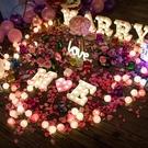 限定款派對慶生佈置禮物七夕情人節告白表白婚禮慶典求婚攝影道具jj