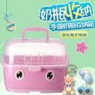 寶寶奶瓶收納箱盒便攜式大號兒童餐具儲存盒...