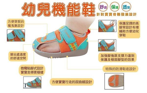 Combi 活力迷彩 幼兒機能涼鞋 (青草綠)