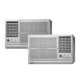 聲寶定頻左吹窗型冷氣6坪AW-PC41L