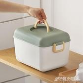 手提收納箱整理盒大小號塑料有蓋家用桌面雜物玩具零食藥品儲物箱ATF 格蘭小舖 全館5折起